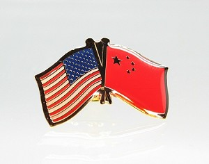 US/China Friendship Flag Lapel Pin