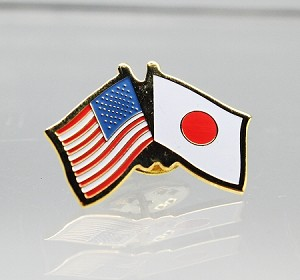how to call japan from america
