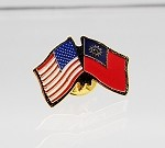 US/Taiwan Friendship Flag Pin